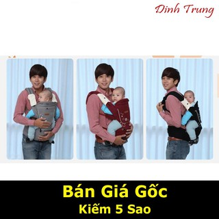 [RẺ NHẤT SHOPEE] Địu ngồi trẻ em Hàn Quốc chất lượng nhất