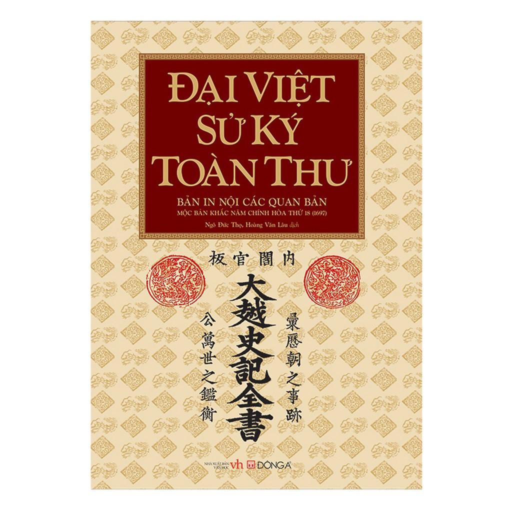 Sách - Đại Việt Sử Ký Toàn Thư
