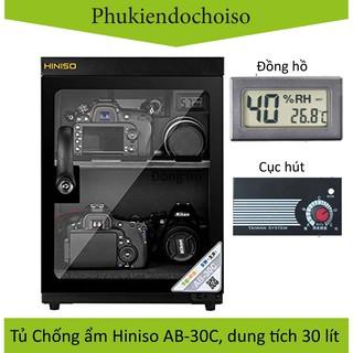 [Mã 159ELSALE hoàn 7% đơn 300K] Tủ chống ẩm Hiniso AB-30C, 30 Lít thumbnail