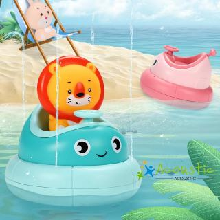 BღBღBaby Bath Toys, Cute Cartoon Animal Style Floating Electronic Water Spray Toy for Bathtub Shower
