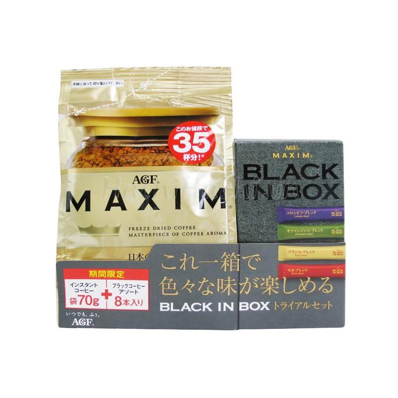 Cà phê đen hòa tan Maxim 70g và Black In Box (2gx8 gói) - 2968097 , 1106965329 , 322_1106965329 , 188000 , Ca-phe-den-hoa-tan-Maxim-70g-va-Black-In-Box-2gx8-goi-322_1106965329 , shopee.vn , Cà phê đen hòa tan Maxim 70g và Black In Box (2gx8 gói)