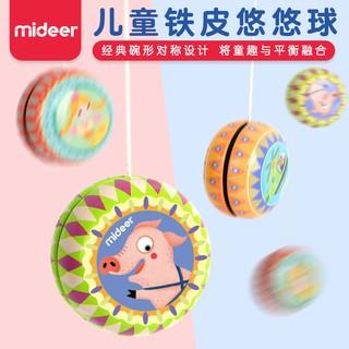 đồ chơi yoyo cho bé