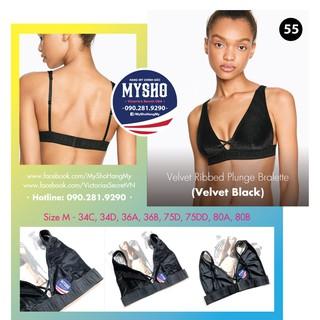 Áo bralette 55 Velvet Black, màu đen trơn, gài sau, không mút - Size M - Victoria s Secre thumbnail