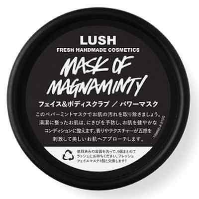 Mặt nạ tươi Lush Magnaminty Phiên bản 2018