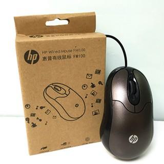 Chuột HP có dây FM100 – Hàng chính hãng