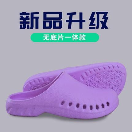 Giày phẫu thuật - dép đi trong nhà- dép chuyên dụng đi trong bệnh viện- dép y tá- dép y tế- dép chống trượt đi trong tắm