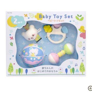 Set 4 món đồ chơi khởi đầu cho trẻ từ 2 tháng