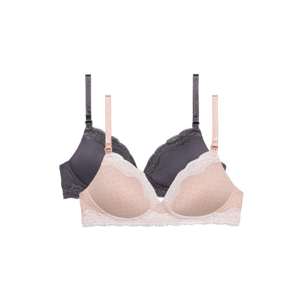 Set 2 áo ngực cho con bú cotton chân ren dễ thương của H&M Nhật Bản (Có đệm nhẹ)