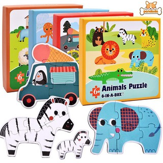 Children Farm Forest Sea Animals Vehicle Jigsaw Puzzle Wooden 3-6Y Puzzle Toys