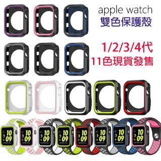 Ốp đồng hồ Apple watch hai màu xinh xắn