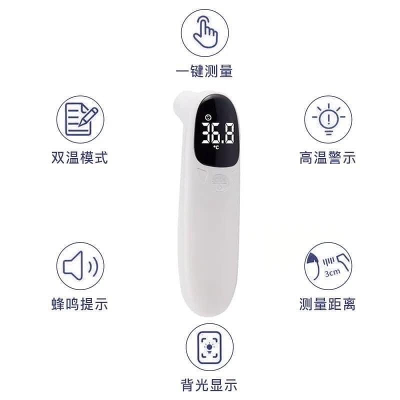 Nhiệt kế điện tử hồng ngoại đa năng đo trán đo tai đo nhiệt độ phòng