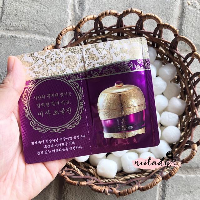 [Sample] Kem dưỡng chống lão hoá, trắng da MISA Cho Gong Jin Premium Cream