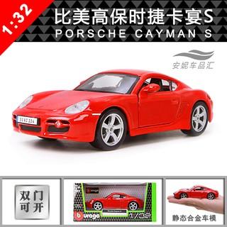 Mô Hình Xe Porsche Tỉ Lệ 1: 32