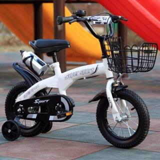 Xe đạp thể thao trẻ em cao cấp cho trẻ 3-8 tuổi kèm bình nước