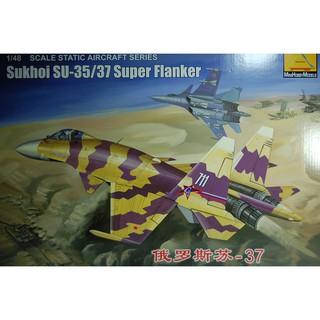 Bộ mô hình lắp ghép máy bay SU-37 Flanker tỉ lệ 1:48