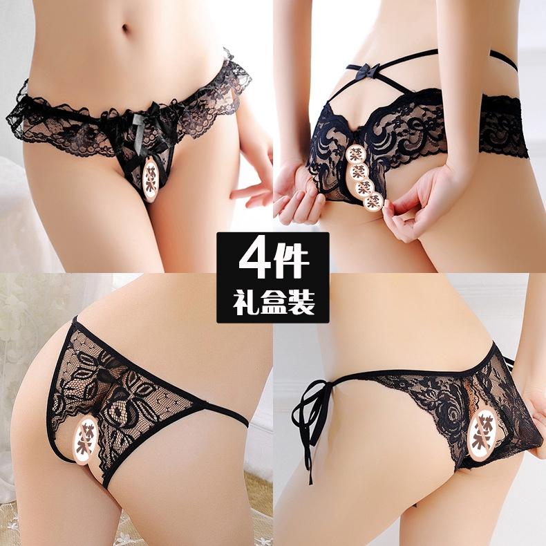 Bốn hộp quà tặng với quần lót gợi cảm quyến rũ thấp thắt lưng căng siêu mỏng t-quần quần quần quần dễ thương