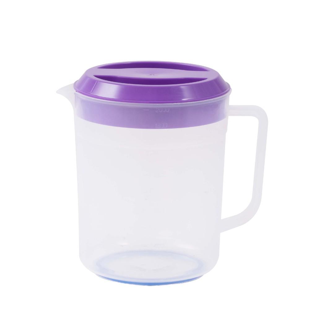Ca đựng có nắp đậy nhựa đong trà sinh tố sữa bình đựng nước - Wide-mouth plastic jar with handle for