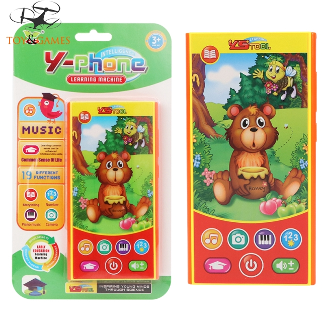 Children Electronic Mobile Toy Phone Early Education Toy