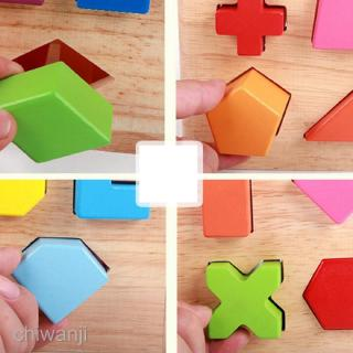Shape Sorter Cube Classic Educational Montessori Toy for Kids Early Learning