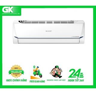 Yêu ThíchX12XEW - MIỄN PHÍ CÔNG LẮP ĐẶT - Máy lạnh Sharp Inverter 1.5 HP AH-X12XEW