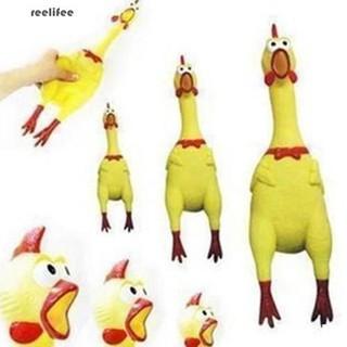 17cm Yellow Screaming Rubber Chicken Toy Pressure Relief Squeak Squeaker Gift