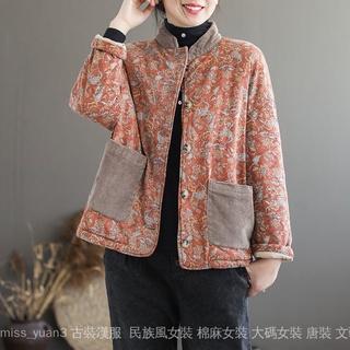 Áo khoác Cotton họa tiết hoa xinh xắn cho nữ