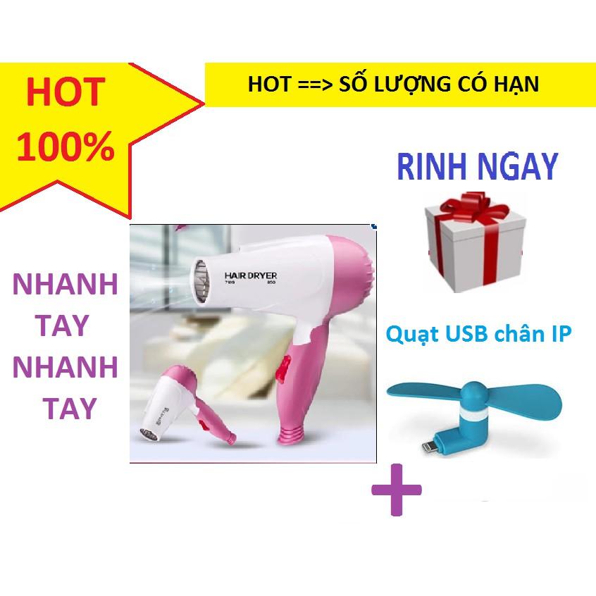 Máy sấy tóc gấp gọn Hair Dryer 1 + Quạt USB chân IP