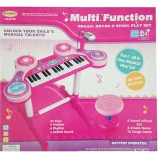 Đàn piano đồ chơi có kèm Microphone và ghế cho các bé