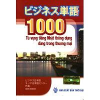 1000 Từ Vựng Tiếng Nhật Thông Dụng Dùng Trong Thương Mại (Sách Bỏ Túi) - 3455040 , 933776558 , 322_933776558 , 55000 , 1000-Tu-Vung-Tieng-Nhat-Thong-Dung-Dung-Trong-Thuong-Mai-Sach-Bo-Tui-322_933776558 , shopee.vn , 1000 Từ Vựng Tiếng Nhật Thông Dụng Dùng Trong Thương Mại (Sách Bỏ Túi)