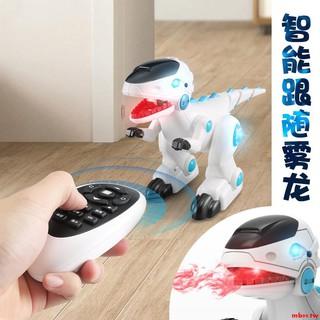 đồ chơi khủng long điều khiển từ xa cho bé