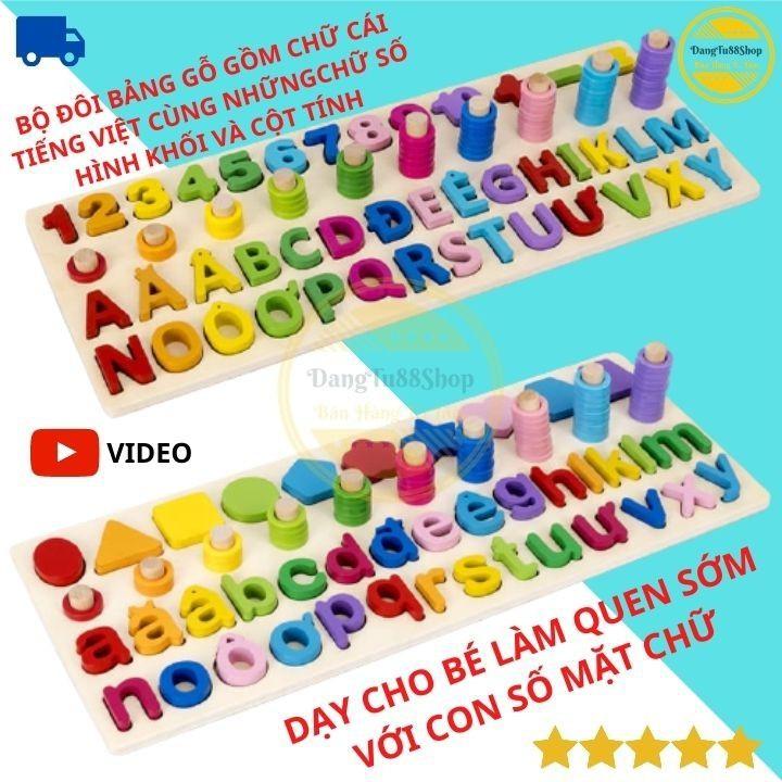 Bảng Chữ Cái Tiếng Việt [Đồ Chơi Giáo Dục, đồ chơi học đếm số, chữ cái, hình học cho bé( bằng Gỗ)]