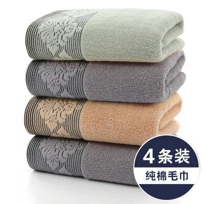 khăn tắm cotton mềm mại thấm hút tốt