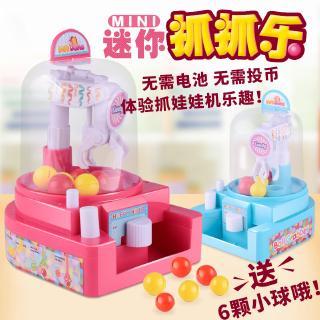 Đồ Chơi Máy Gắp Kẹo Mini Cho Bé