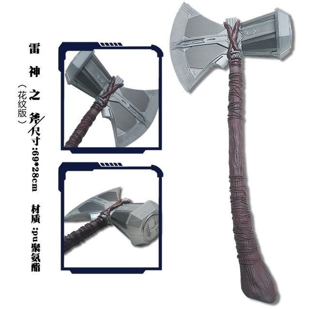 Búa Storm breaker - Búa Thor