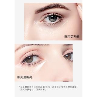Kem dưỡng ẩm vùng mắt Venzen 20g chuyên dùng 7