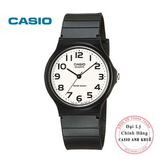 [Mã FARSBR243 giảm 15% đơn 249K] Đồng hồ Unisex Casio MQ-24-7B2LDF dây nhựa thumbnail