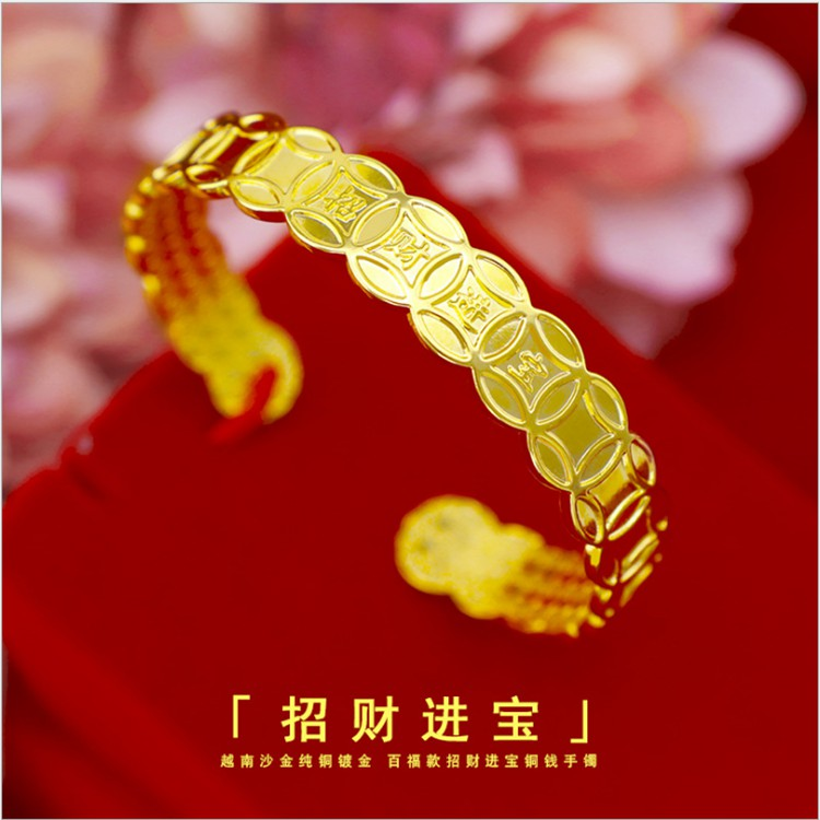 ☏∈✿3D hard gold pure women's bracelet wedding luxury atmospheric buckle does not drop the color of Vietnam gilded