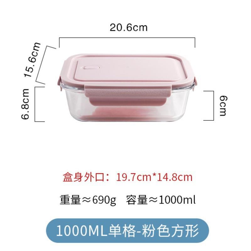 Hộp đựng cơm thủy tinh,hộp thủy tinh chữ nhật đựng thực phẩm,hộp đựng cơm giữ nhiệt văn phòng