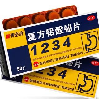 Đau dạ dày, ợ chua, trào ngược dạ dày, khó tiêu 1234 – Hàng có sẵn