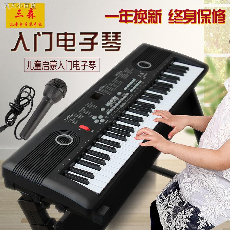 Đàn Piano Đồ Chơi Chất Lượng Cao Dành Cho Bé 3-8 Tuổi