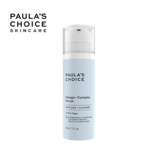 """[FMCG12 -12% ĐH499K]Tinh chất dưỡng da chứa Omega chống lão hóa cho da Paula's Choice Omega + Complex Serum 30ml 2130 giá chỉ còn <strong class=""""price"""">90.300.000.000đ</strong>"""