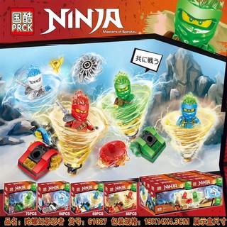 Đồ chơi lắp ráp lego minifigures ninjago con quay cơn lốc xoáy phần season 11 ninja PRCK 61027 trọn bộ 4 hộp như hình.