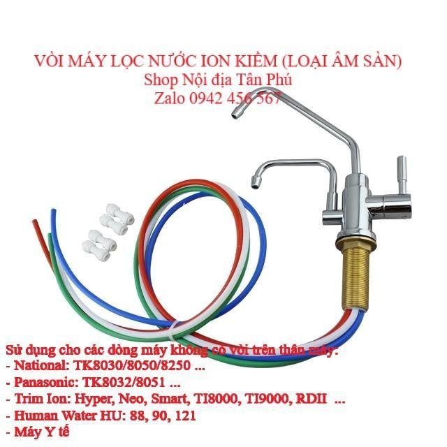 Vòi máy lọc nước Ion kiềm âm sàn