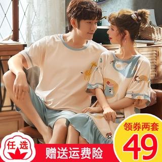 Bộ Đồ Ngủ Cotton 4iix Tay Ngắn Thời Trang Dành Cho Nam Và Nữ