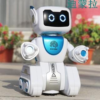 Robot Đồ Chơi Điều Khiển Từ Xa Lenovo Thông Minh