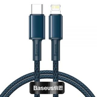 Dây Cáp Sạc Nhanh Baseus Cổng USB C Sang Lighting 20W Cho Iphone 12