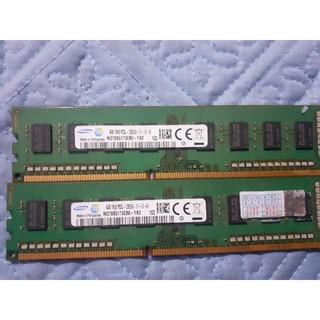 Ram máy tính 2GB ddr3 / 4GB ddr3 / 4GB/ddr4 Mới Đã qua dùng Tháo máy Bus 2200/2500/3000 tốc độ cao