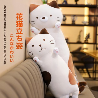 Hello Kitty stuffed pillow