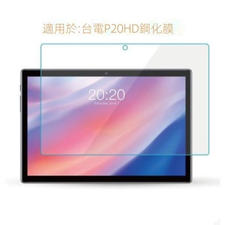 Miếng dán bảo vệ màn hình Teclast P20HD 34cm Tablet M40 P20 Octa-Core Hd