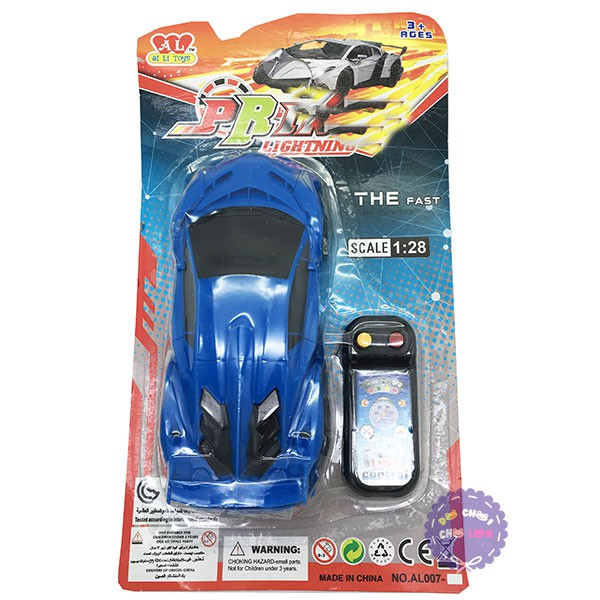 Vỉ đồ chơi xe hơi Lamborgini điều khiển 2 kênh có dây - 2790962 , 945648617 , 322_945648617 , 30000 , Vi-do-choi-xe-hoi-Lamborgini-dieu-khien-2-kenh-co-day-322_945648617 , shopee.vn , Vỉ đồ chơi xe hơi Lamborgini điều khiển 2 kênh có dây